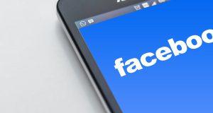 למה כל עסק חייב דף עסקי בפייסבוק